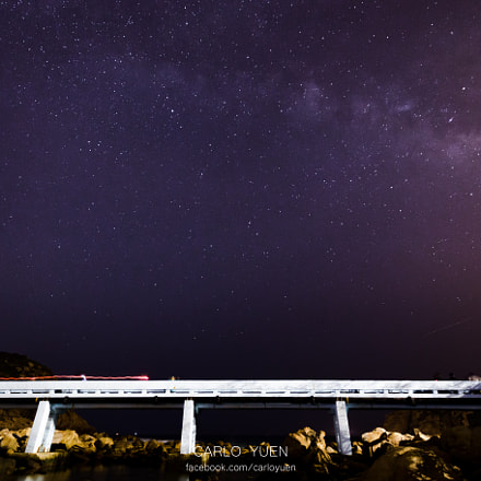 Milky Way, Shek O, Hong Kong