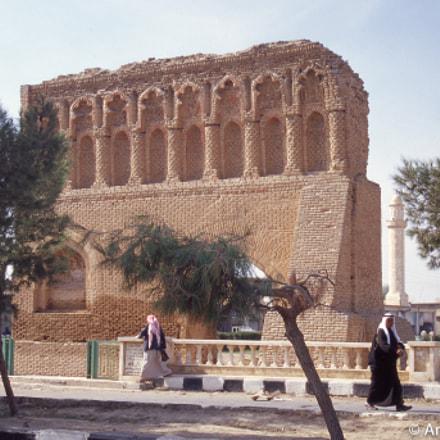 Al-Raqqa.1999 - La Porta di Baghdad - Baghdad Gate