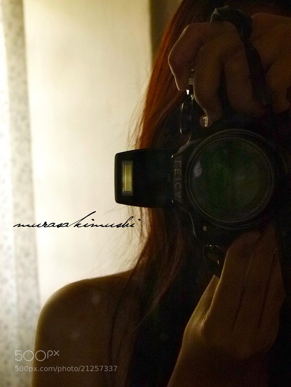 Photograph Omohidashidene by Ma. Katherine  on 500px