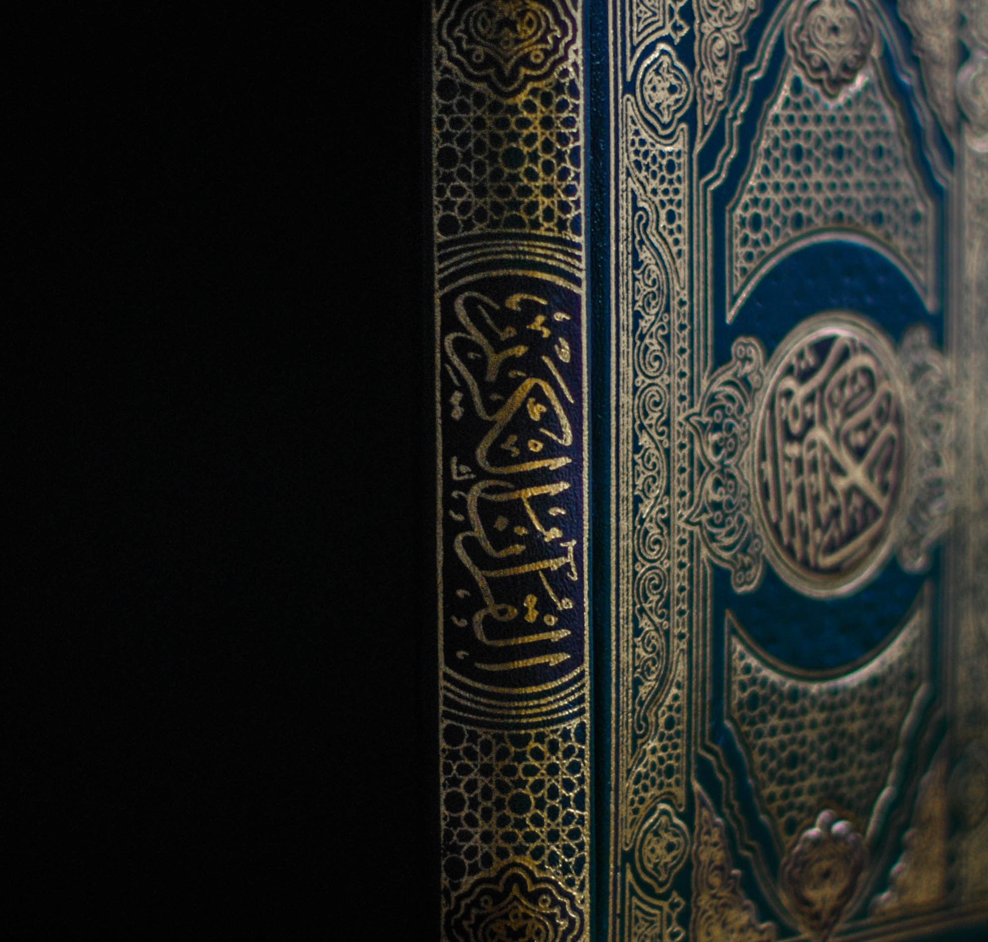 Photograph Qur'an by Lora Doerfer on 500px