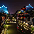Night of Xincang town in Shanghai