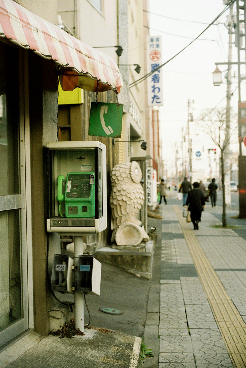 Photograph an old public phone by Sayaka Suzuki on 500px