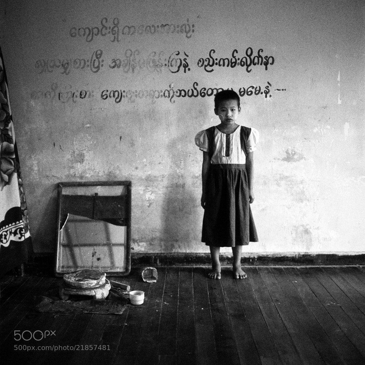 Photograph orphanage, unnamed village by  momofuku on 500px