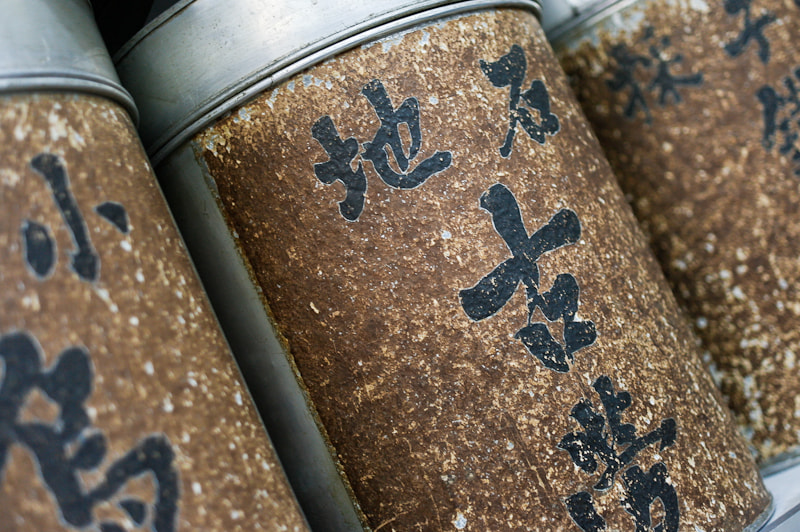 100 year old tea cannisters