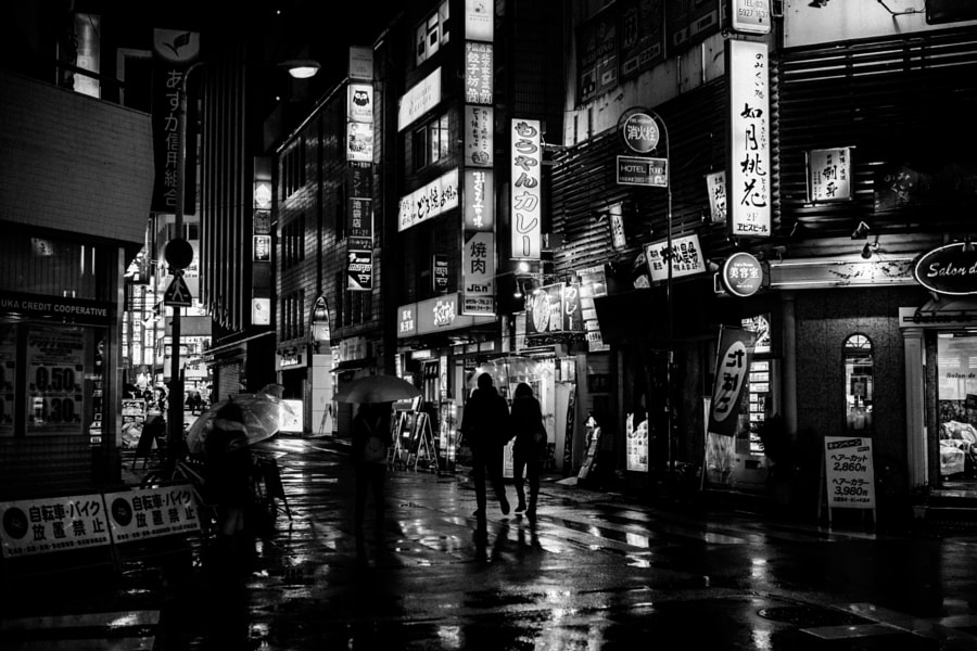 Rainy night in Ikebukuro