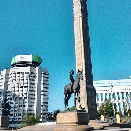 New square, Almaty