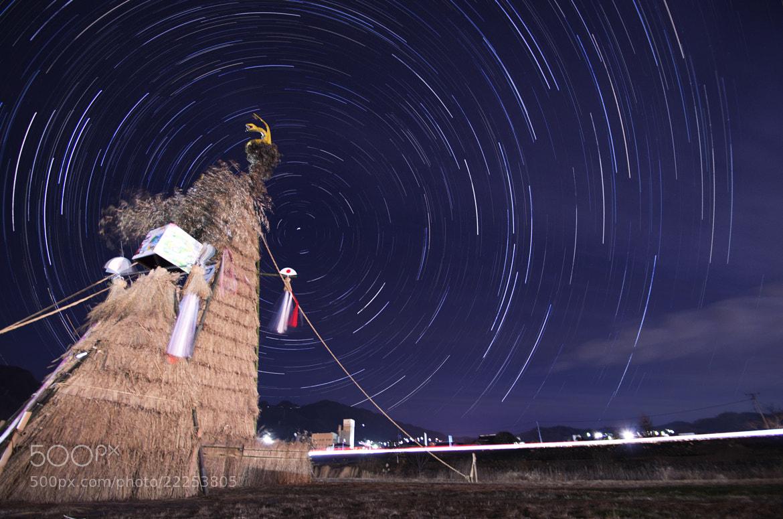 Photograph Quadrantids shooting star by Kenji Doi on 500px