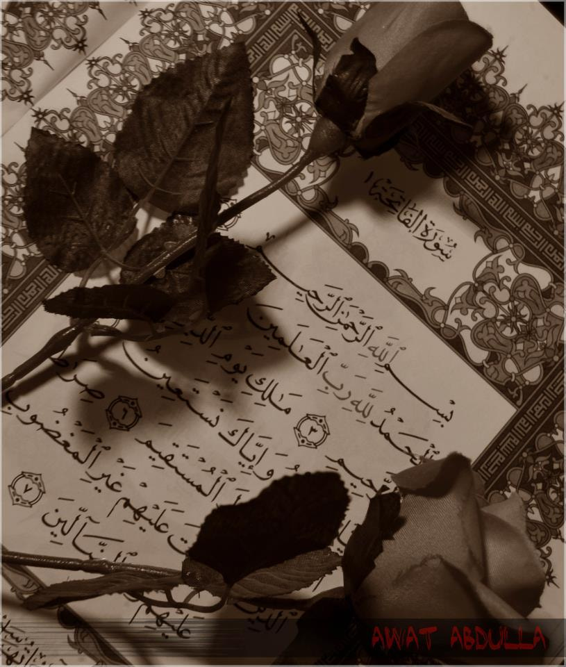 Photograph Quran by Awat Abdulla on 500px