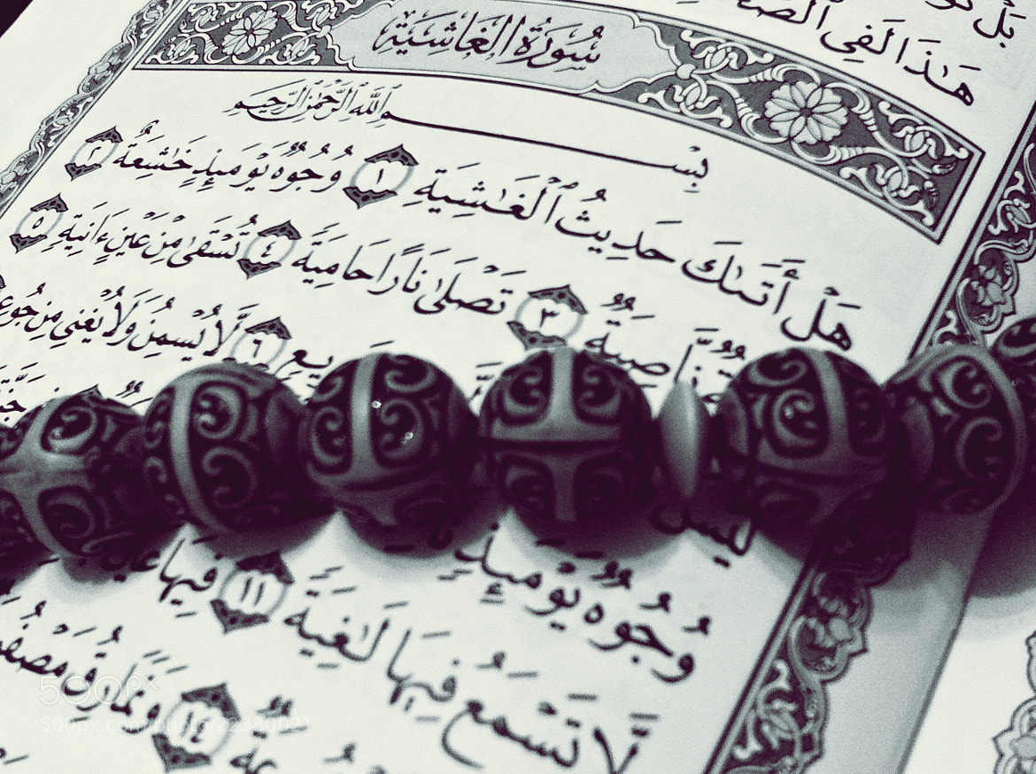 Photograph holy quran by Ola Saria on 500px