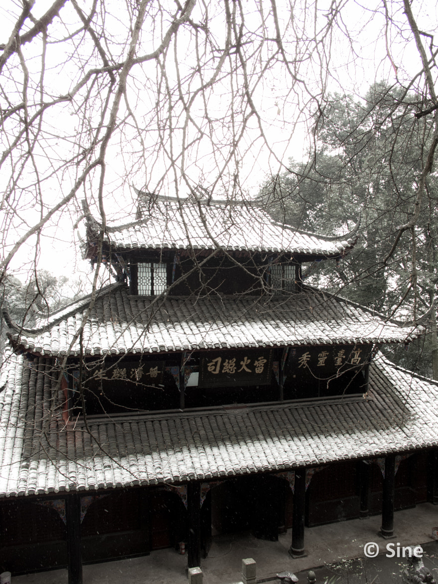 Photograph Snow @ Mount Qingcheng - 6 by Sine Shem on 500px
