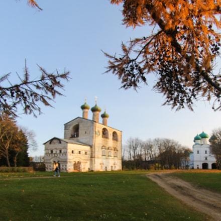 Rostov Borisoglebsky monastery
