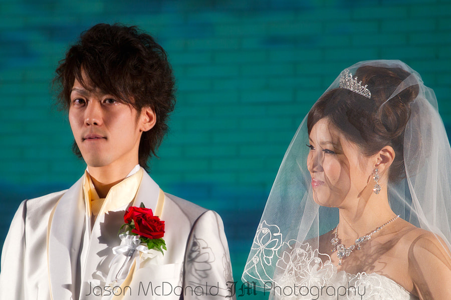 Wataru + Aya Wedding