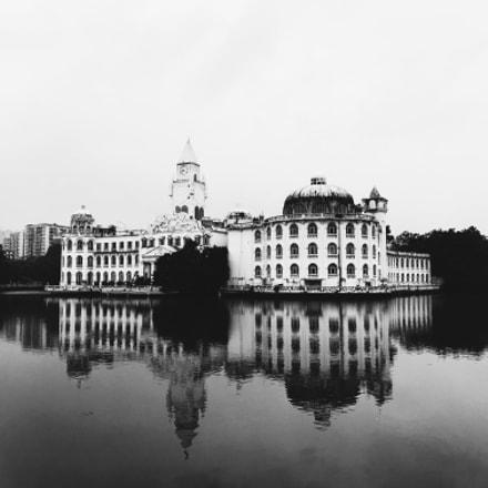 Ink Castle