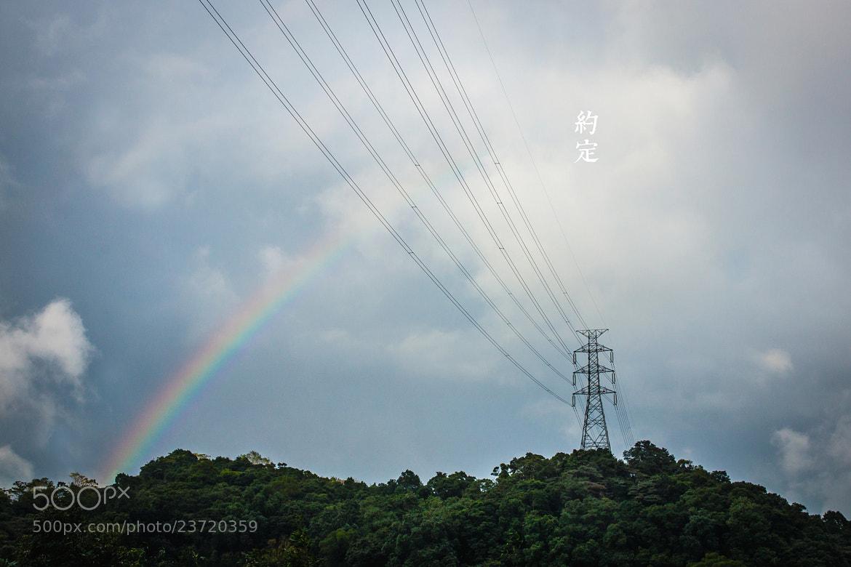 Photograph 彩虹下的約定 by 阿民 曾 on 500px