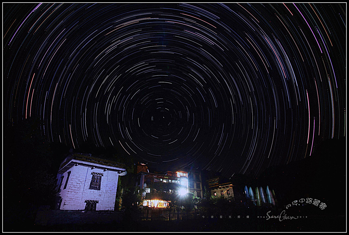 Photograph StarTrails 1 by Sara Chan on 500px