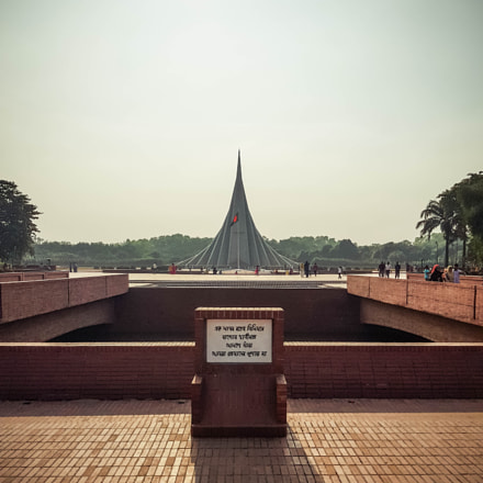 National Martyr's Monument