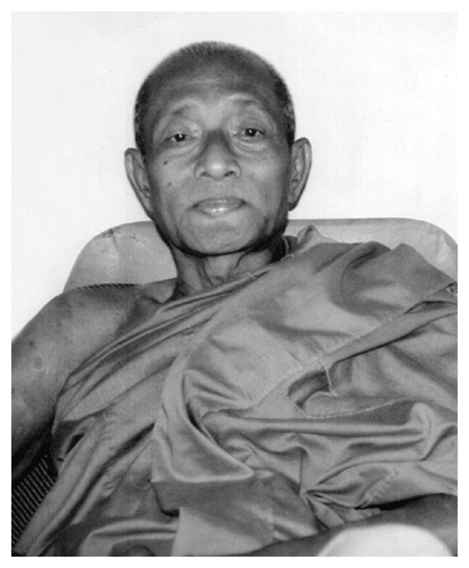 Pancha Tanmantra
