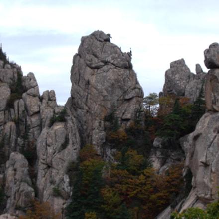 Rocks, Fujifilm FinePix J110W