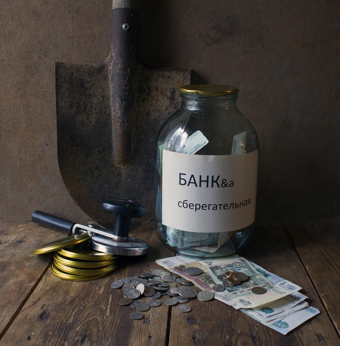 Photograph Keep your money with...... a bank.)))))))))))))(храните Ваши денежки .........в банке)))))))) by INNA SAYGALO on 500px