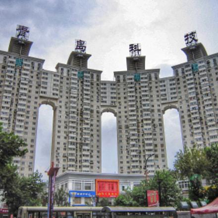 Qingdao, Canon DIGITAL IXUS 200 IS
