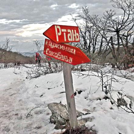Winter hiking, Fujifilm FinePix JX550