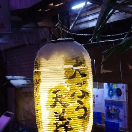 Winter Lantern, Pentax K-X
