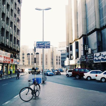 UAE, Sony DSC-W5