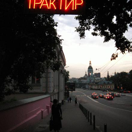 Moscow, twilight, Canon DIGITAL IXUS 85 IS