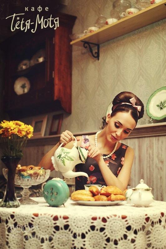 Photograph Tea time by Natalia Ciobanu on 500px