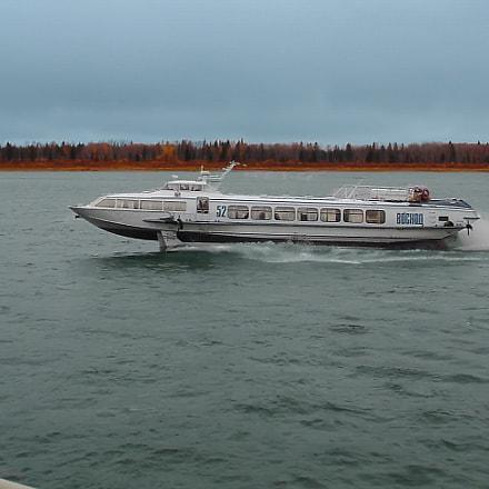 Raketaboot, Fujifilm FinePix A205S