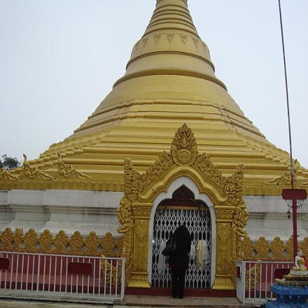 Pagoda, Sony DSC-W110
