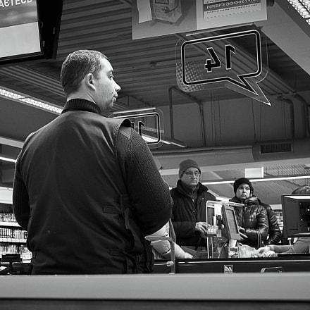 Supermarket security, Fujifilm X-M1, XF27mmF2.8
