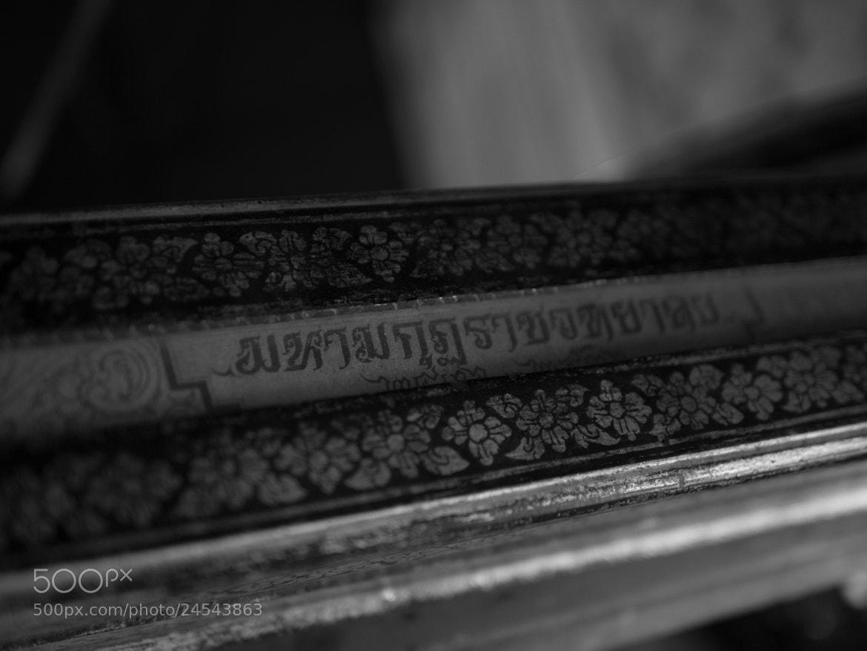 Photograph Sacred Scripture by Moiz Merchant on 500px