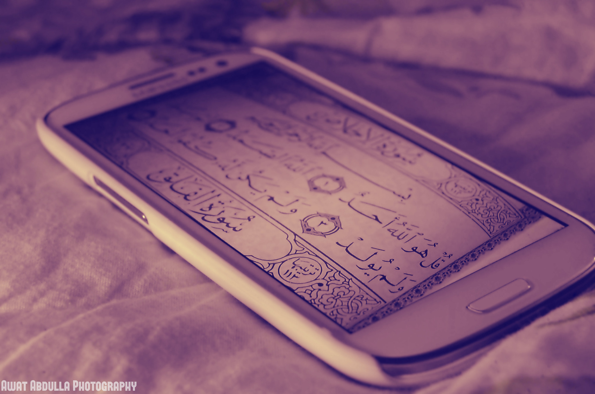 Photograph ♥QURAN♥ by Awat Abdulla on 500px