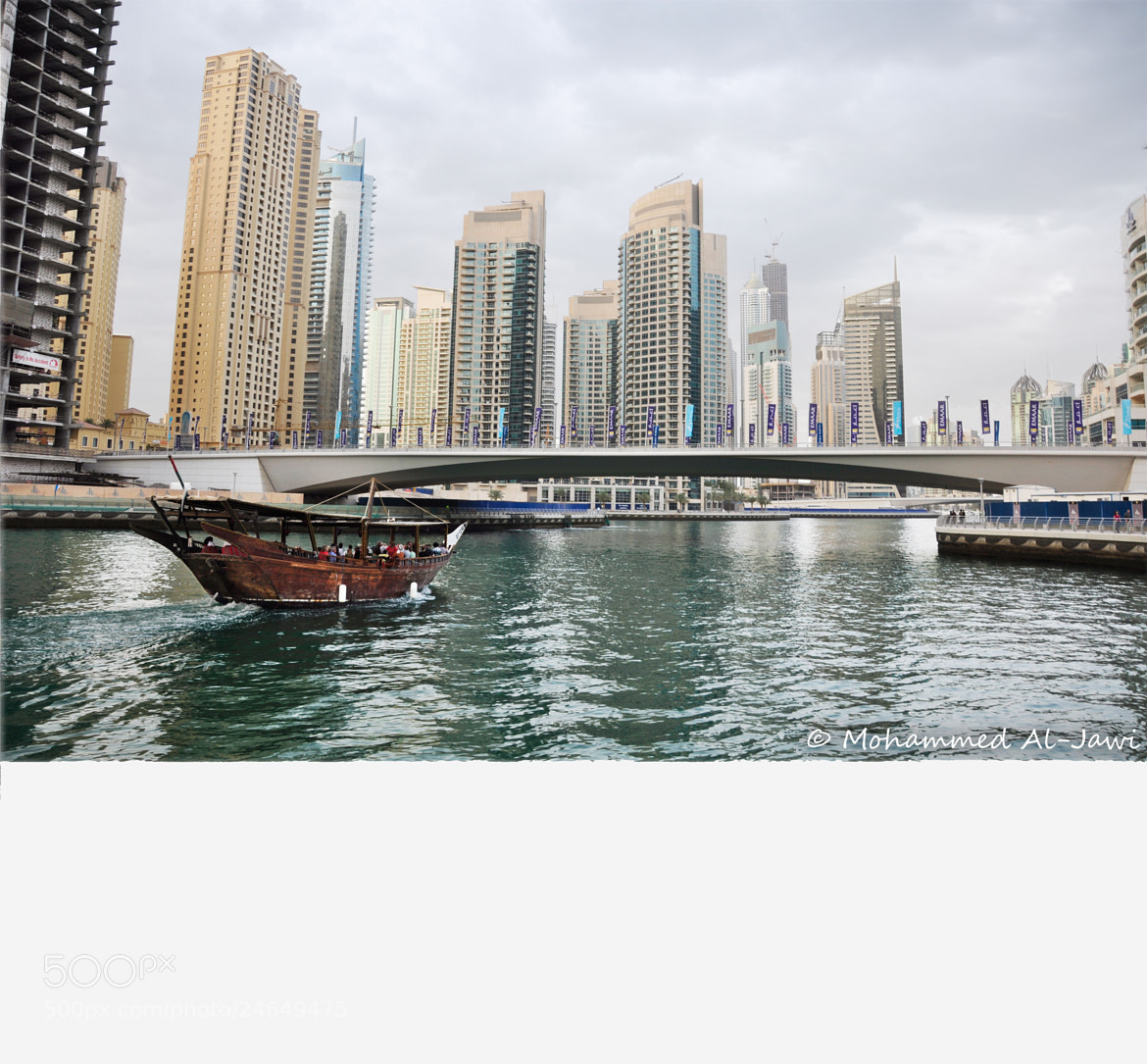 Photograph Marina by  Mohammed Al-Jawi on 500px
