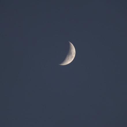 Moon_5_Days, Fujifilm FinePix S3200