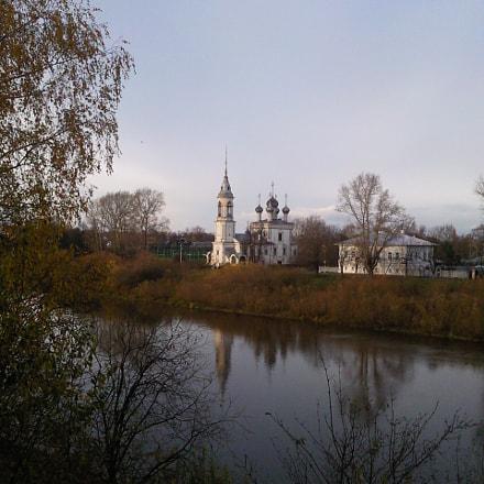 Вологда, Samsung GT-S8000