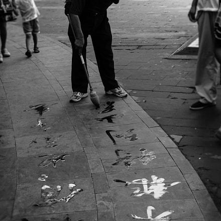 Water caligraphy, Canon EOS KISS DIGITAL N