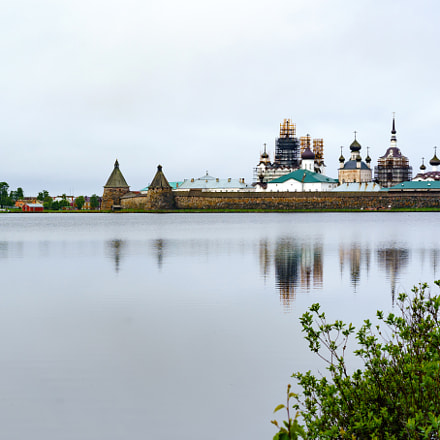 Solovki 24 (lake).