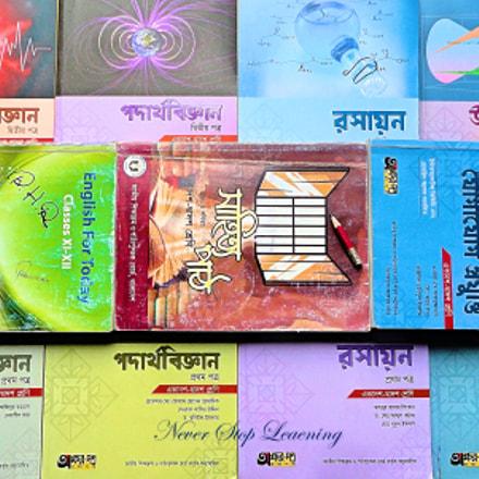Akkhorpotro Book collection, Sony DSC-W360