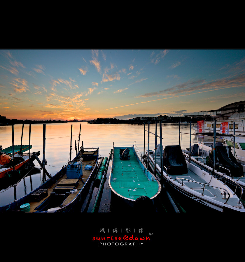 Photograph dusk in anping 安平暮色 (1) by Daniel Dawn 風傳影像 on 500px