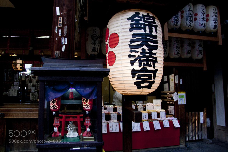 Photograph shrine by nakajima hiroshi on 500px