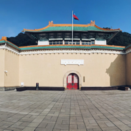 Panoramic view of the the Imperial Palace Muse