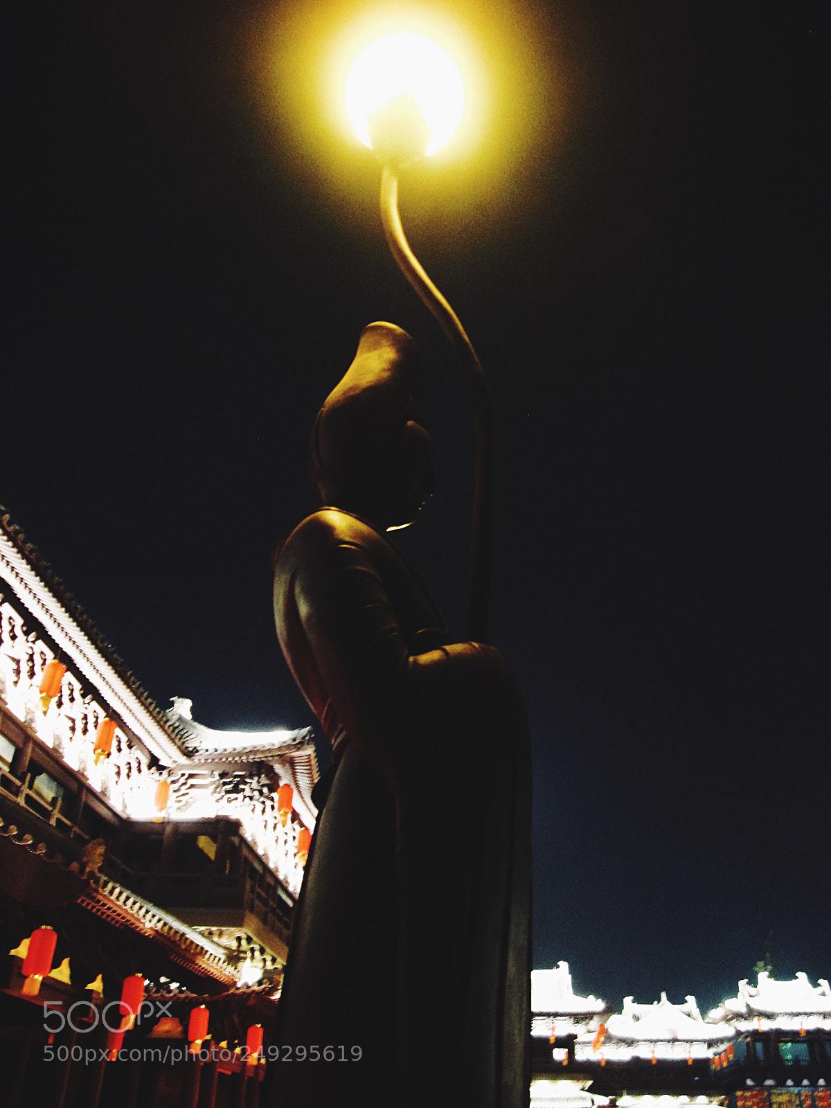 Night of Datong, Canon DIGITAL IXUS 870 IS