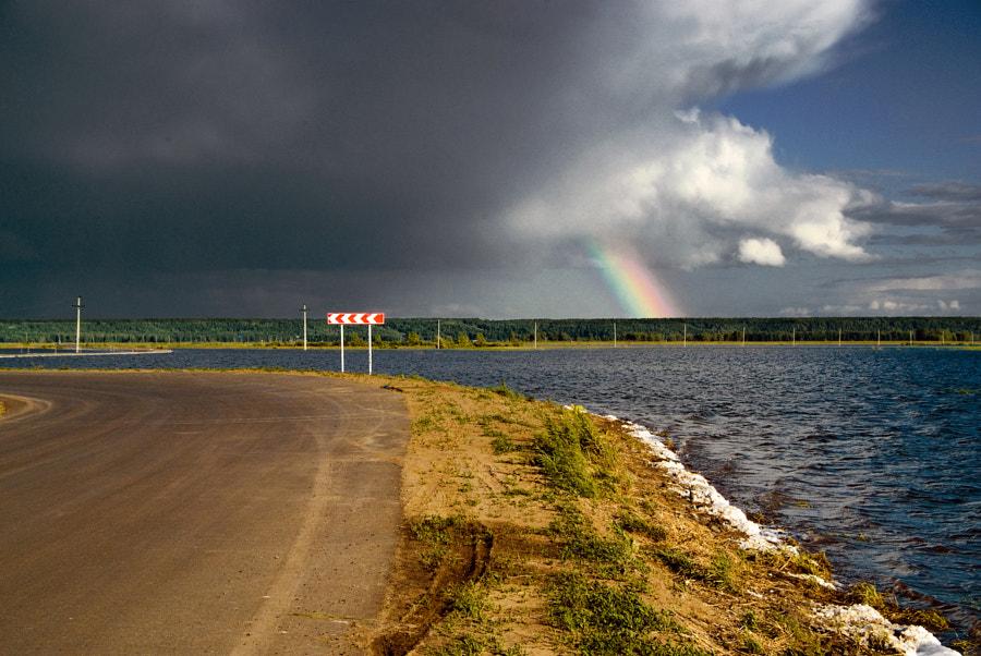 On the way to the rainbow, автор — alex dugaev на 500px.com
