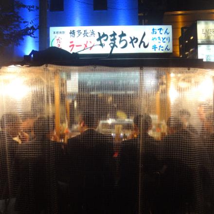 Yatai crowd, Fukuoka., Sony DSC-WX7