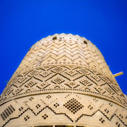 Karim khan castle, Sony DSC-W350