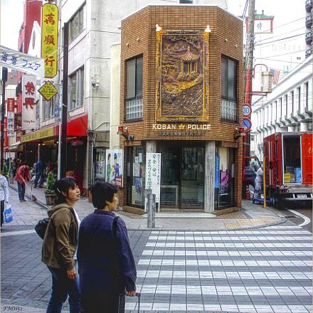 Koban Police Station, Sony DSC-V1
