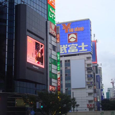 tokyo, Sony DSC-W130