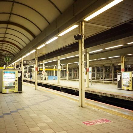 Sakuragicho Station, Sony ILCE-7R, Sony FE 28mm F2